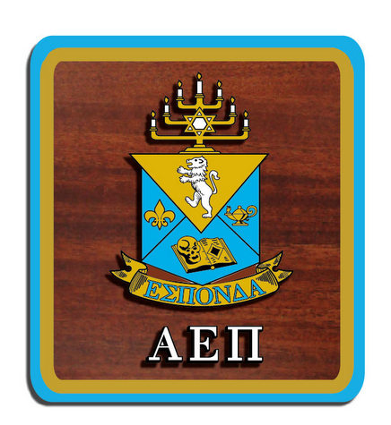 Y34521 - Carved 3-D HDU Coat-of-Arms on Mahogany Wall Plaque for Alpha Epsilon Pi Fraternity