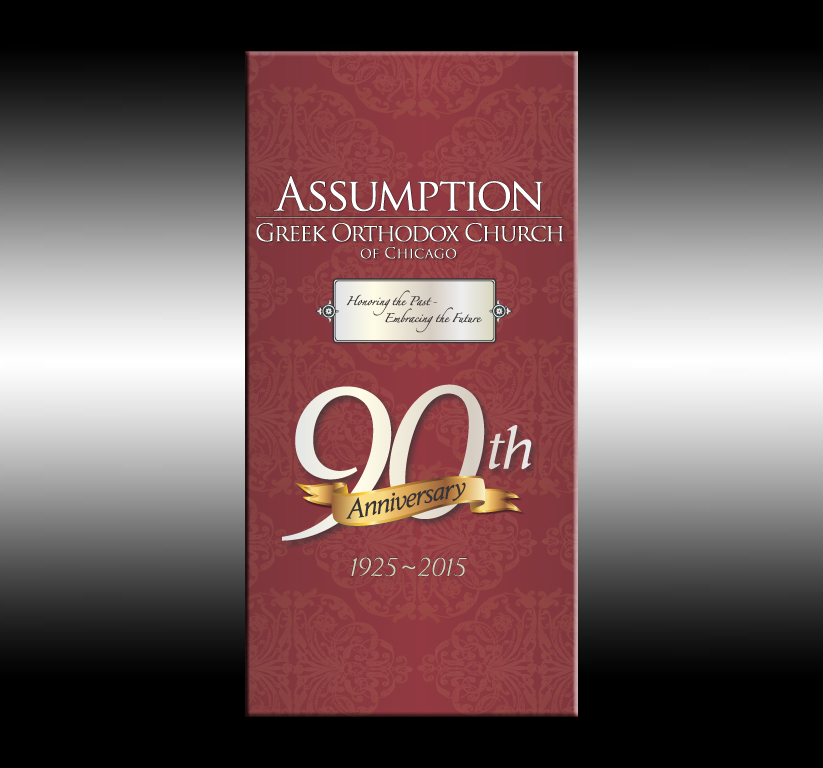 Assumption Avenue Banner