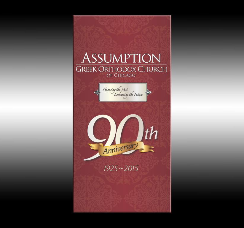 Assumption Avenue Banner