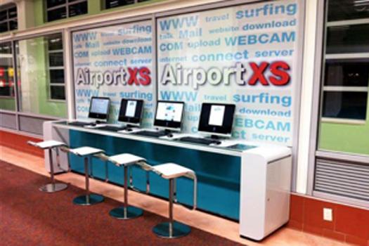 Hato Airport