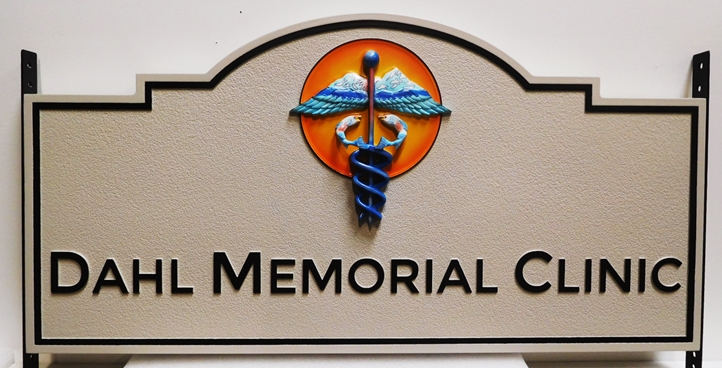 B11060 - Carved HDU Sign for Memorial (Medical) Clinic with Physicians' Caduceus over the Sun