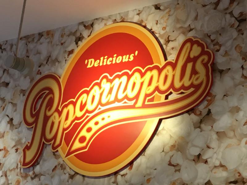 3D Wall Logo