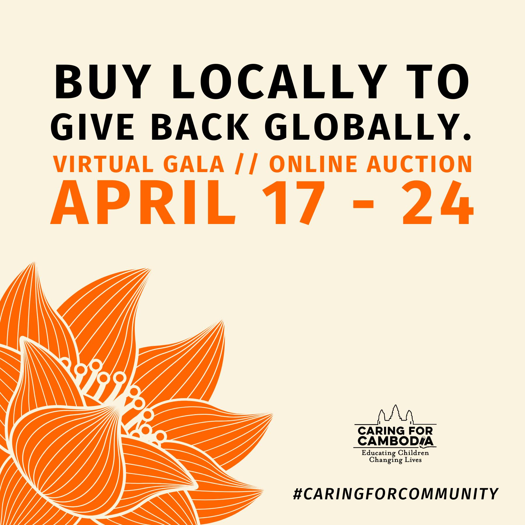 CFC Online Auction