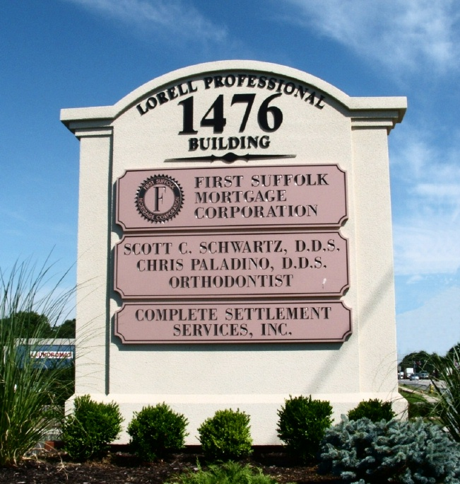 C12205 - Professional Building Monument Sign