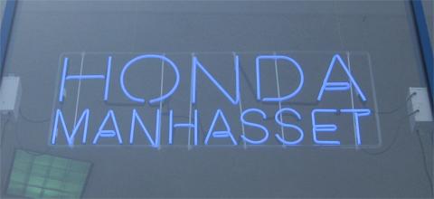 Signarama of huntington products services neon led for Honda manhasset service