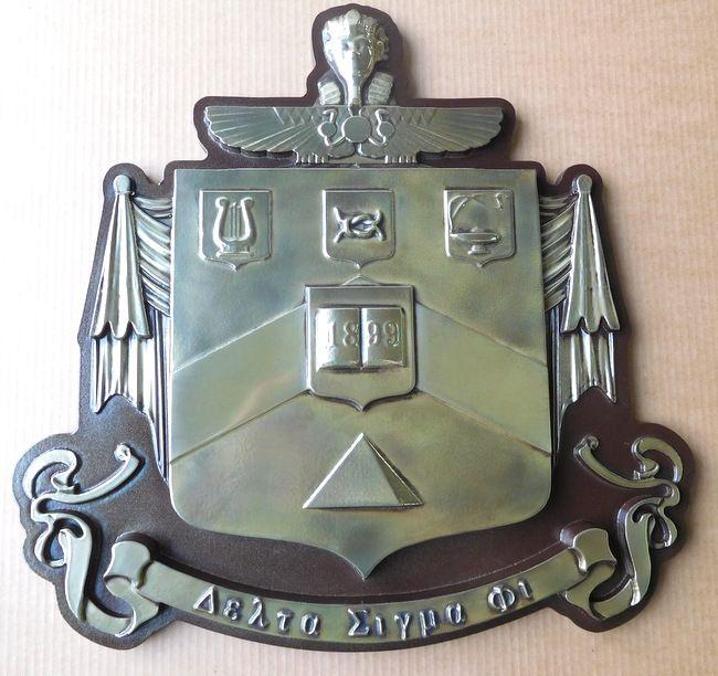 N23362 -  Coat-of-Arms Wall Plaque Carved in 3-D Bas Relief, Nickel-Silver (German Silver) Metal