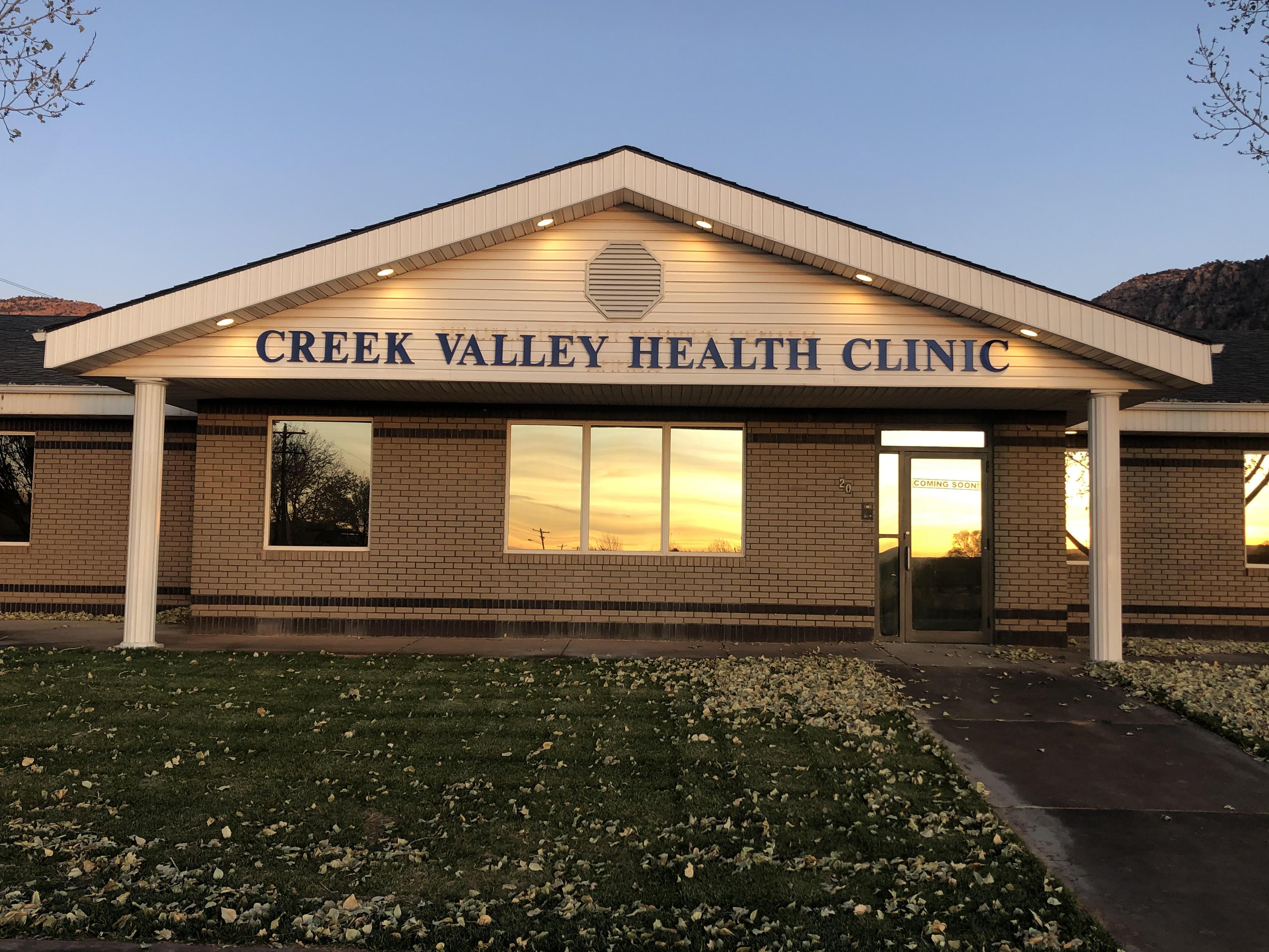 Virtual Tour of CVHC 1