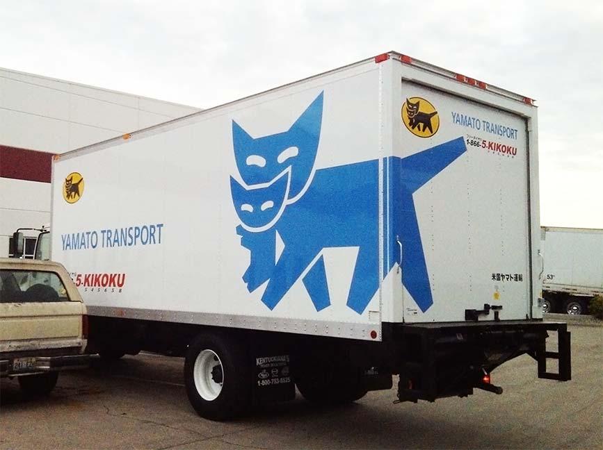 Falls City Signs Amp Graphics Vehicle Amp Car Wraps