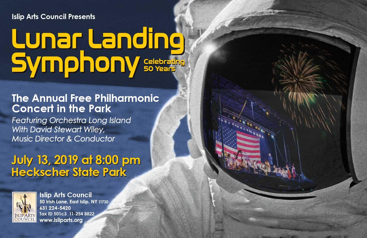 Lunar Landing Symphony at Heckscher State Park