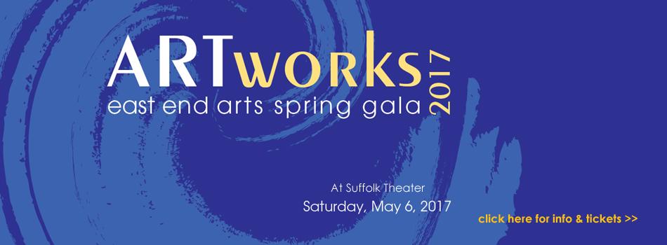2017 ARTworks Gala