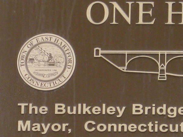 Cast Bronze Plaque, Large 3 ft x 5 ft, Detail of E. H. Town Seal and Bulkeley Bridge, Riverfront Park North Walk Project
