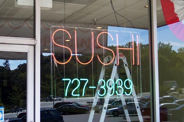 Store Front Neon