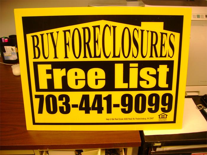 Help-U-Sell Yard Sign