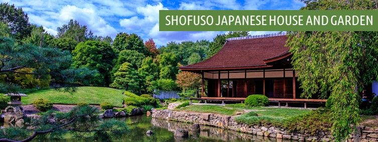 Trip to Shofuso Japanese House and Garden