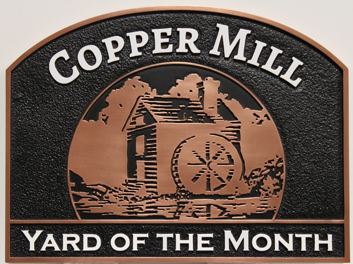 M7223 -  2.5-D Carved Multi-level Copper-plated Sign for the Copper Mill Yard-of-the-Month