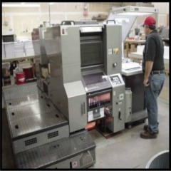 Zuna Machinery (featured on original site)