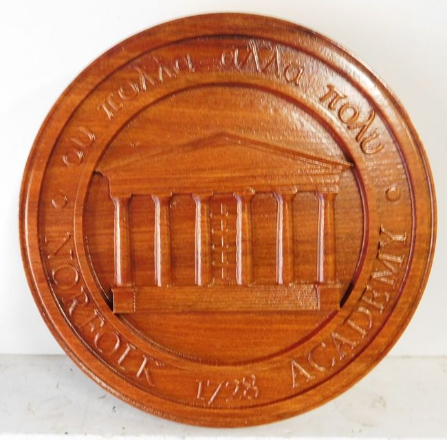 TP-1100 - Carved Wall Plaque of the Seal / Logo of Norfolk Academy,   Mahogany Wood