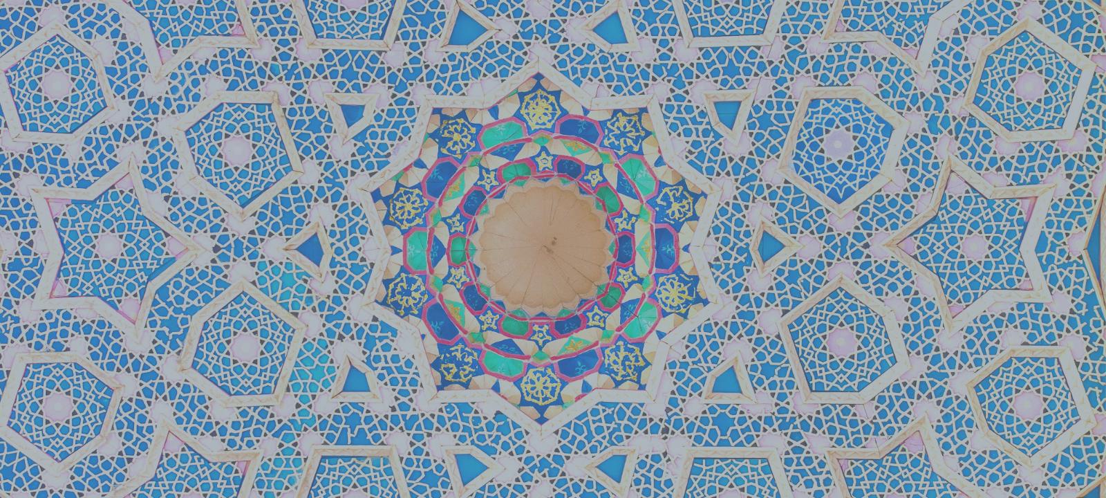 Islamic Arts Festival: December 5 & 6