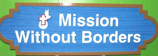 B11102- Sandblasted HDU Medical Mission Sign with Logo