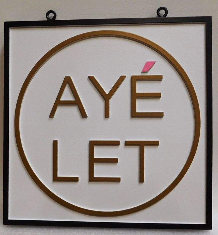 "Q25643 - Carved Sign for ""Ayelet"" , with Raised Text and Border"
