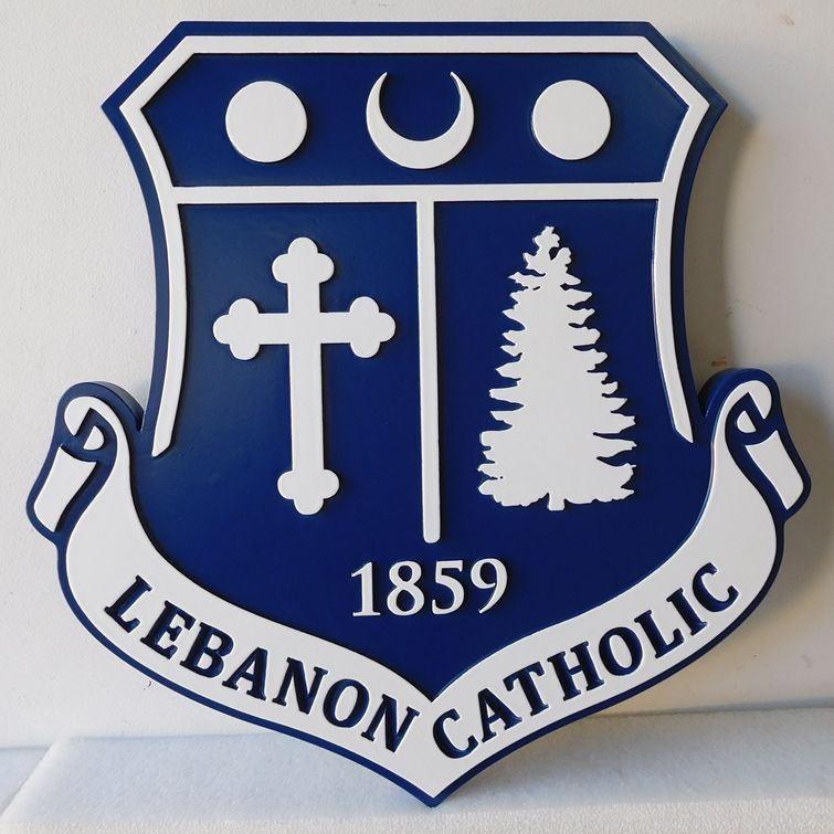 "D13114 - Wall Plaque  for the ""Lebanon Catholic School , 2.5-D Raised and Engraved Relief, with Shield, Croos and Tree Artwork"
