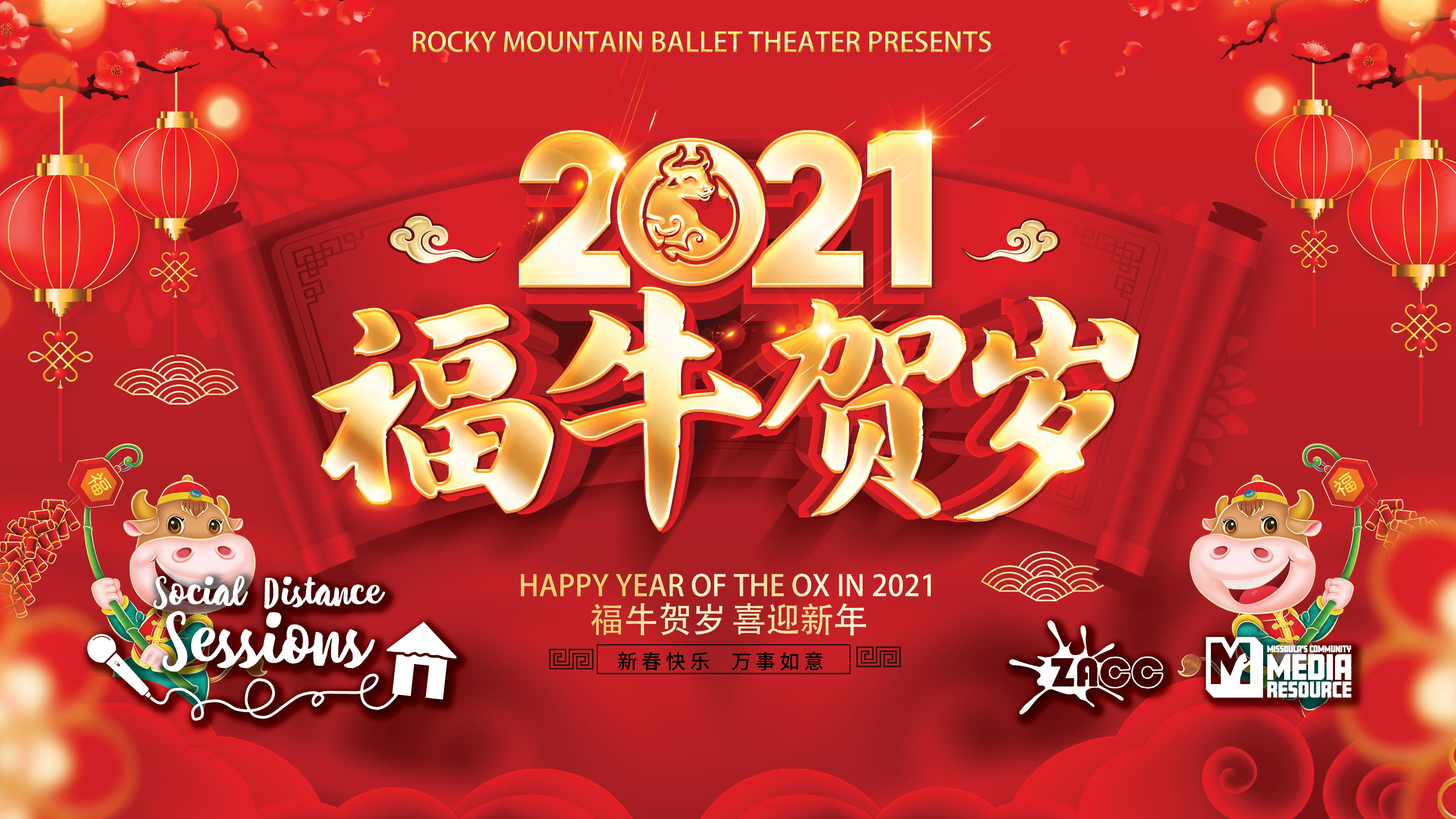 Social Distance Sessions: Rocky Mountain Ballet Theatre presents a Chinese New Year Celebration