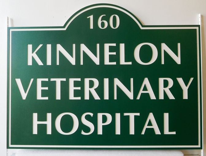 B11748 - Carved Engraved Entrance Sign for the Kinnelon Veterinary Hospital.