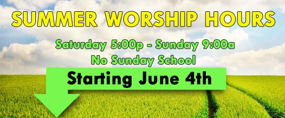 Summer Worship 2017