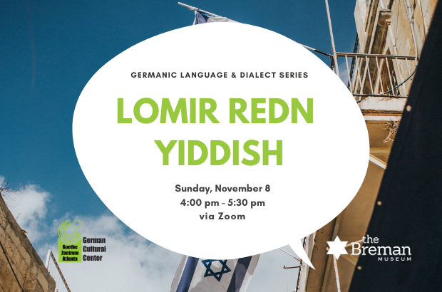 Germanic Language and Dialect Series: Yiddish!