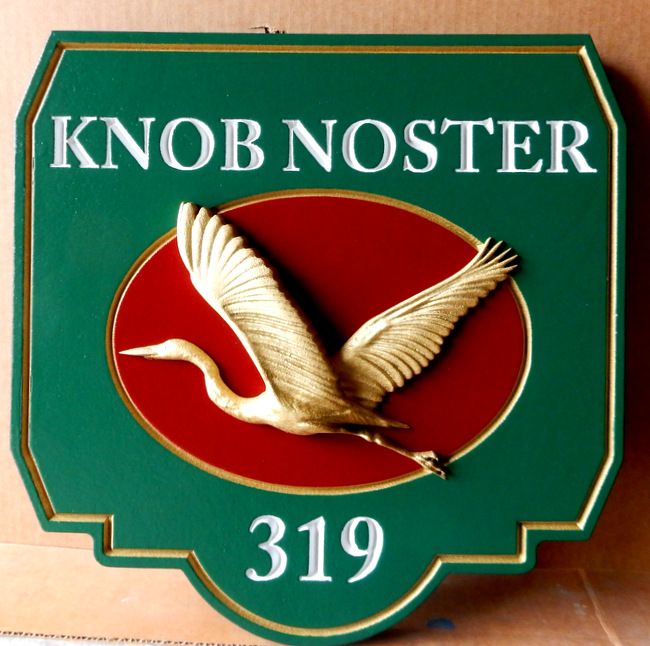 "I18503 - Engraved Residence Naame Sign ""Knob Noster"", with 3-D Bas-Relief Carved  Great Egret in Flight, 24K Gold-Leaf Gilded"