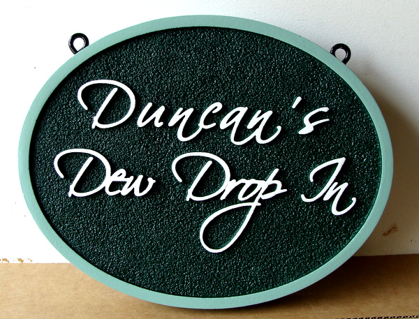 """I18056 - Carved and Sandblasted Property Name Sign """"Duncan's Dew Drop In"""""""