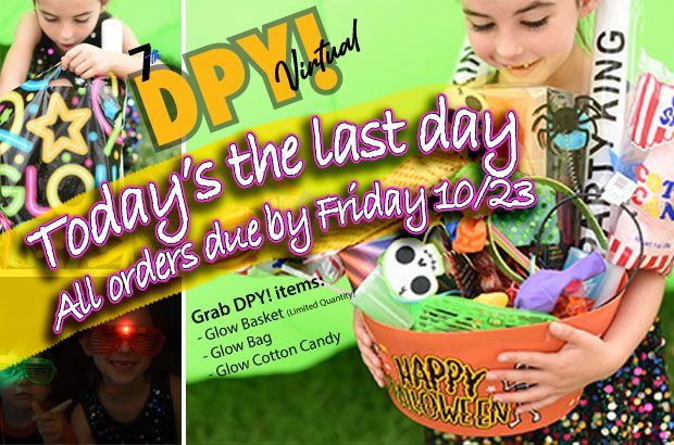 Virtual Dance Party YEAH!