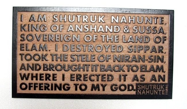 "N23508 - Ancient ""Shatruk"" Wall Plaque"