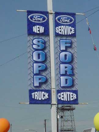 Sopp Pole Banners