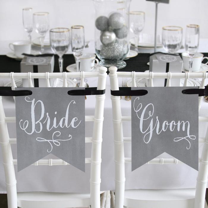 Charming Vintage Signs - Bride & Groom
