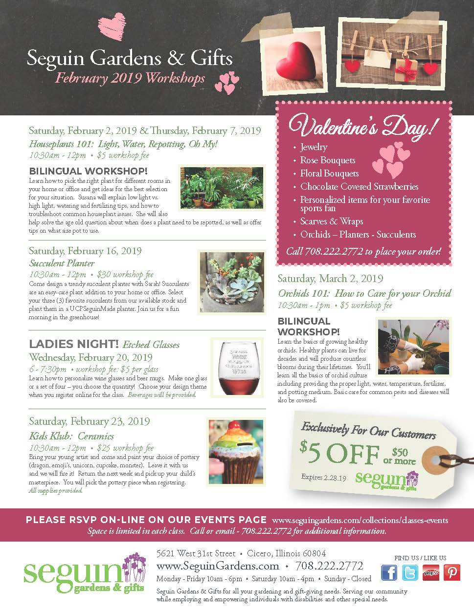 Seguin Gardens & Gifts February Events