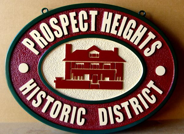 "F15989 - Carved, Raised (2.5) HDU Sign for ""Prospect Heights Historic District"""