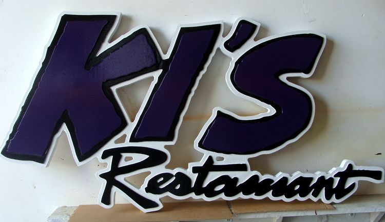 Q25050 - Restaurant Sign with Outline Letters