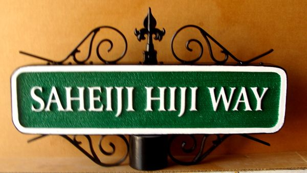 H17058 - Carved HDU Street Name Sign, Saheiji Hiji Way, mounted on Post with Ornate Scroll Bracket