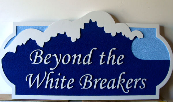 "L21710 - Carved and Sandblasted Beach House Sign, ""Beyond the White Breakers"" Featuring Surf as Artwork"