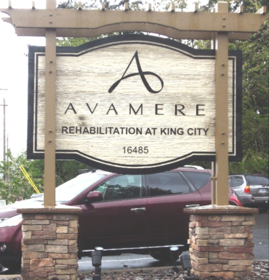 "S28010 - Stone Base Monument Sign for ""Avamere Rehabilitation Center"" with Wood Pergola"
