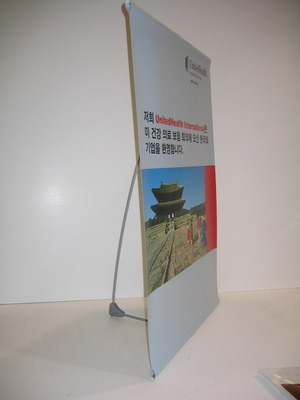 Mini Banner Stand