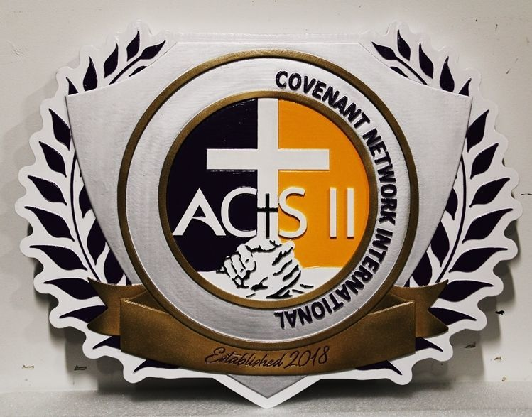 """D13059 - Carved  Multi-level 2.5-D Relief HDU Sign for """"ACS II - Covenant Network International"""""""
