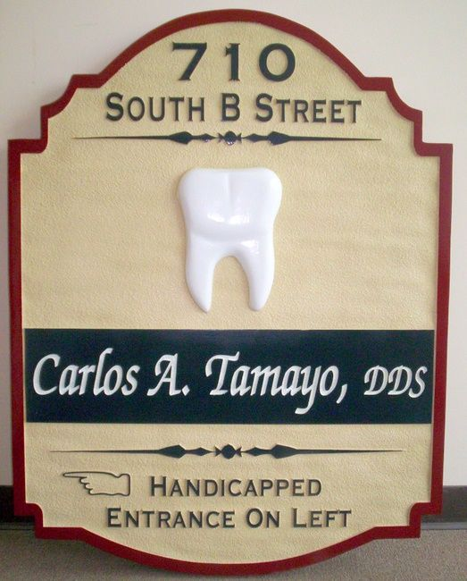BA11575 – Sandblasted HDU Dentist Wall Sign with Hand-Carved Molar