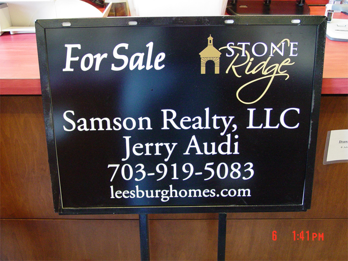 Samson Realty Yard Sign