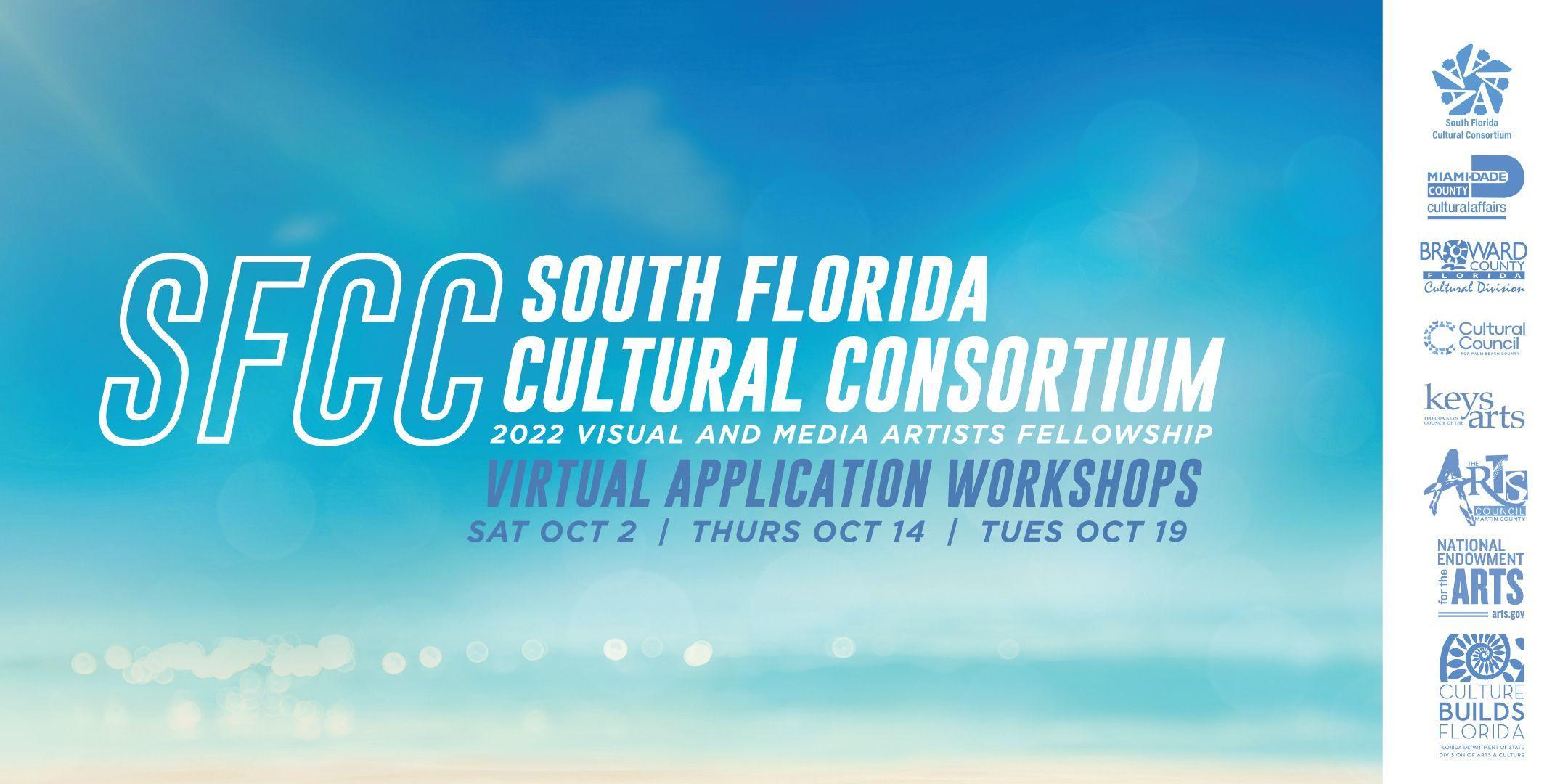 Workshop information for South Florida Cultural Consortium