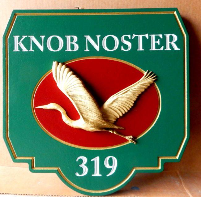 L21601 - HDU Coastal Residence Address Sign, with Carved  3-D Egret in Flight