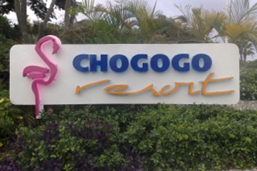 Chogogo Resort2