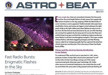 AstroBeat