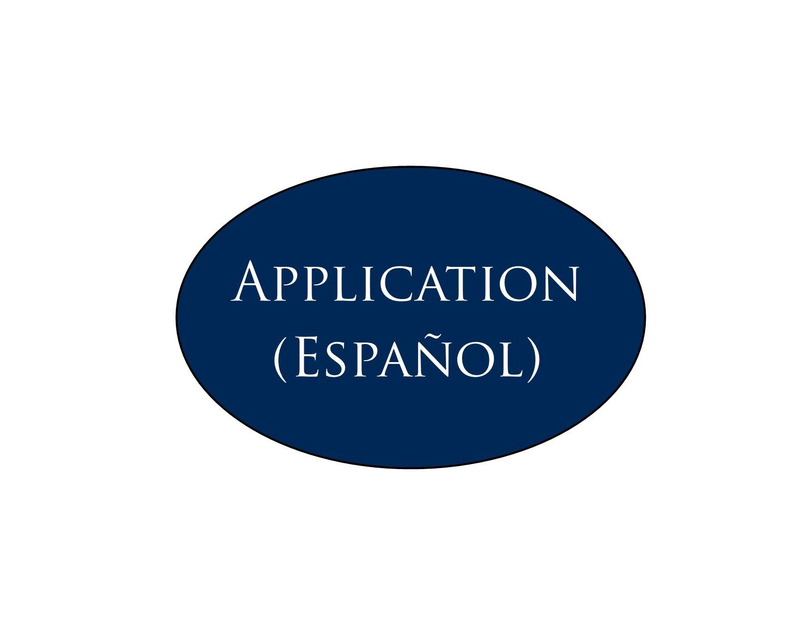 Transfer Application -Spanish